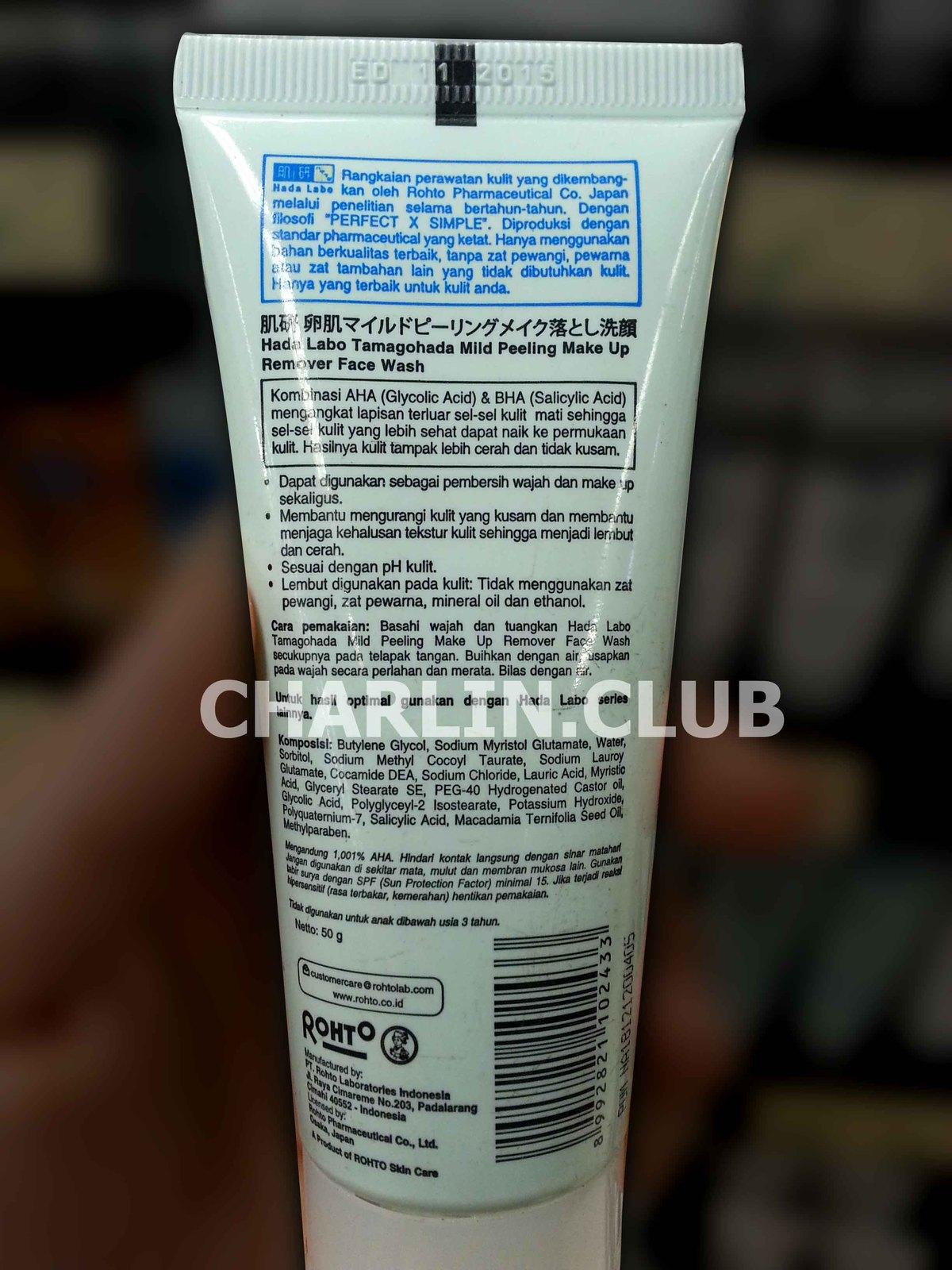... Hada Labo Tamagohada Mild Peeling Make Up Remover Face Wash 50gr