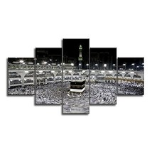 Islamic Islam Black White Wall Art Muslim Canvas Painting Printed Mecca ... - $79.77
