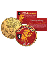 2014 Chinese New Year YEAR OF THE HORSE 24K Gold Plated JFK Half Dollar ... - £7.00 GBP