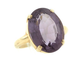 Lovely Ladies Estate 14K Yellow Gold 8.25ctw Light Purple Amethyst Cockt... - $299.95