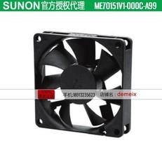 Original SUNON DC cooling fan ME70151V1-000C-A99 12V 1.36W 2months warranty - $22.50