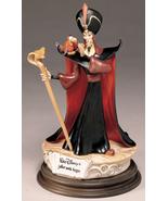 Disney Aladdin Villain Jafar and Iago bird Capodimonte Laurenz Italy C.O.A. - $830.47