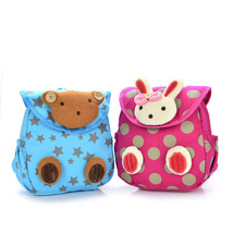 StylesILove Children Stuffed Bear Animal Pattern Snack Lunch Backpack - $20.99