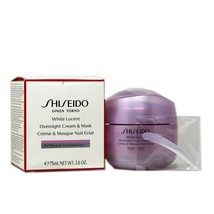 SHISEIDO WHITE LUCENT OVERNIGHT CREAM & MASK 75 ML/2.6 OZ. NIB SH14933 - $88.61