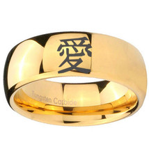Kanji Love Design 10mm Gold Dome Tungsten Carbide Engraved Ring - $53.99