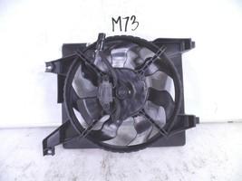 Genuine Hyundai 25386-3Q280 Radiator Cooling Fan Motor