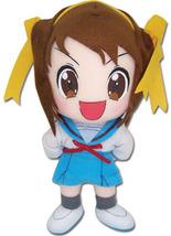 Haruhi: Haruhi Chan 8 Inch Tall Plush Brand NEW! - $17.99