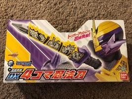 Kamen Rider Ex-Aid DX SWORD Bandai New in Open Box US Seller - $39.60
