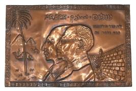 Judaica Israel Egypt Peace 1977 Commemorative Copper Relief Plaque Sadat Begin image 1