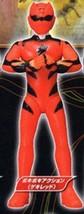 Juken Sentai Gekiranger Jungle Fury Gashapon AH Mini Figure P1 Geki Red A - $19.99