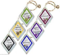 Casper Glass Recycled Window & Metal Wine Charms Set of 6 Cin Cin, A Vot... - $14.95
