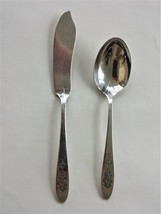 antique COMMUNITY PLATE SILVERPLATE FLATWARE BIRD PARADISE butter condiment - $22.50