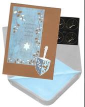 Papyrus Chanukah holiday Cards gold blue draidal 14 boxed set draydal - $19.77