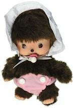 Sekiguchi Plush stuffed Monchhichi Bebichhichi Baby Girl 14cm NEW from J... - $21.40
