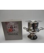 "Oneida Royal Provincial Silverplate Wine Cooler 10"" - $79.00"