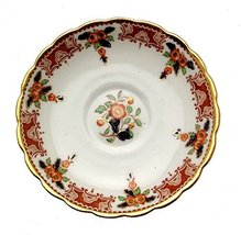 New Chelsea Arabic 5339 Saucer only - $7.64