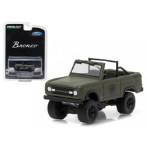1977 Ford Bronco Military Tribute Sarge 77 Hobby Exclusive 1/64 Diecast ... - $13.15