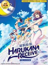 HARUKANA RECEIVE Vol 1-12 END Complete Box Set English Dubbed Ship From USA