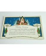 Trade Card Better Homes & Gardens subscription Holiday Greetings unused ... - $8.50