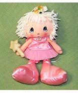 "1983 19"" PINK BALLERINA Doll Graphics International Plush Stuffed Animal... - $28.04"