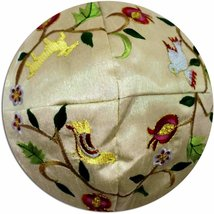Judaica Kippah Gold Colorful Birds Pomegranates Embroidery Yarmulke Yamaka 21 cm image 2