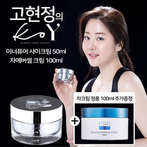 KoY INNER PURE SHY CREAM 50 ml + Cha Moisture Cream 100ml Anti-Wrinkle W... - $44.42