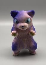 Max Toy Flocked Purple Nekoron Mint in Bag image 7