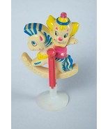 VINTAGE BOZO THE CLOWN ROCKING HORSE RATTLE LARRY HARMON SUCTION CUP BAB... - $7.91