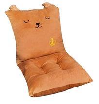 Cute Memory Foam Chair Pad And Cushions Khaki - £25.20 GBP