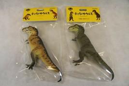 Kaiyodo Sofubi Toy Box 018B & 018A Tyrannosaurus Rex 2 Versions Vinyl Figure - $56.99