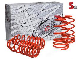 BG / B&G S2 Lowering Springs - Mazda 6 03-08 3.0L V6 - $199.95