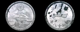 1943 (YR18) Japanese 1 Sen World Coin - Japan - Mount Fuji - $5.49