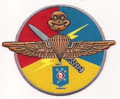 USMC Marine Corps Special Operations Patch