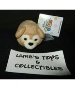 Disney Store Authentic Tsum Tsum original release Duffy Mickey's Bear mi... - $28.49