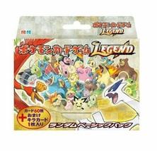 Pokemon Card Game LEGEND random Basic Pack - $54.97