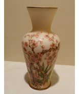 Ardalt Vase Frosted Art Glass Made in Italy - $45.00