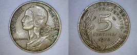 1970 French 5 Centimes World Coin - France - $1.99