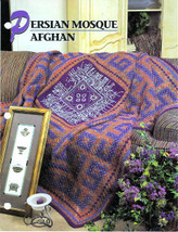 Persian Mosque Crochet Pattern Annies Attic Crochet & Quilt Club - $8.50