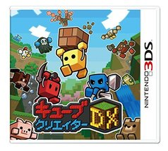 Nintendo 3DS Cube Creator Dx Japanese Region Lock [Video Game] - $41.67