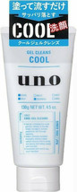 From Japan Cleansing Foam Face Wash Uno Cool Gel Cleans Shiseido - $9.90