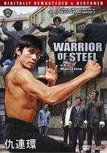 Warrior of Steel Man of Iron DVD Kung Fu Action Chen Chuan - $19.99
