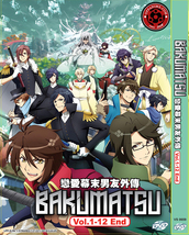 ANIME DVD BAKUMATSU VOL.1-12 END JAPANESE VERSION ENGLISH SUBTITLE - $13.67