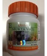 Mukta Vati - 60 Tablets [Health and Beauty] - $5.87