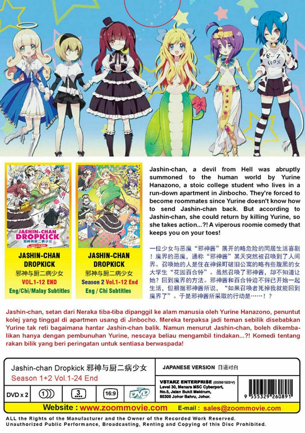 Jashin-chan Dropkick Season 1+ 2 DVD Vol. 1-24 End with Eng. Sub Ship From USA