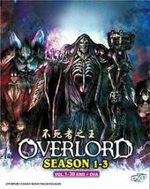 OVERLORD Season 1+2+3 Complete Anime Series 1-39 + OVA English Audio USA