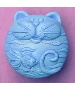 Cat Shape 3D Silicone Mould  for Handmade Art Soap Epoxy Resin Craft Cak... - $23.36