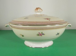 Meito China Asama Shape MEI299 Covered Vegetable Serving Bowl - $44.05