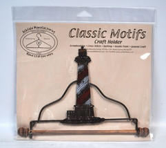 Classico Motivi 19.1cm Teglia Faro Craft Supporto - $18.85