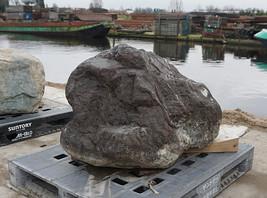 Yase Makkuro Stone, Japanese Ornamental Rock - YO06010233 - $1,284.07