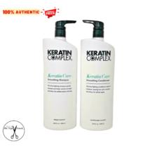 Keratin Complex Care Shampoo and Conditioner 33.8 oz / 1000 ml - DUO - $162.22